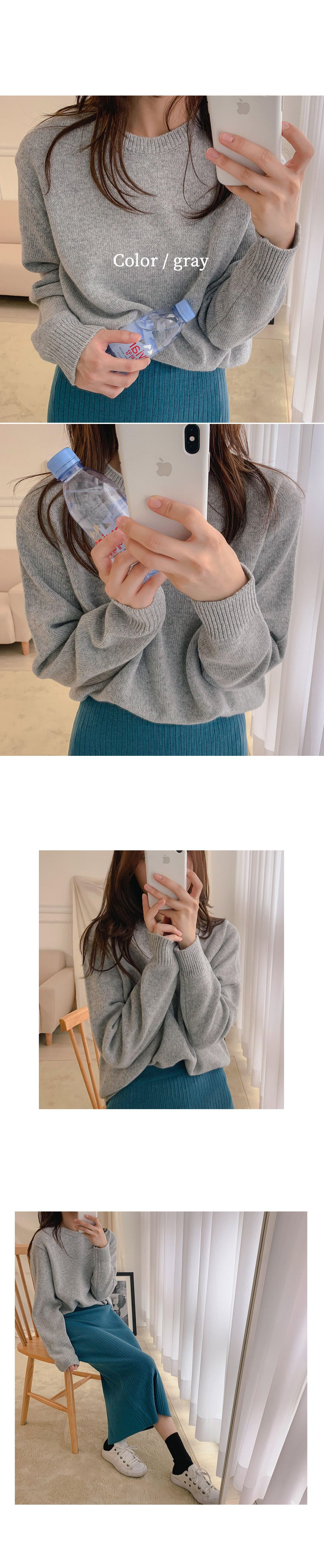 Save wool round knit _H