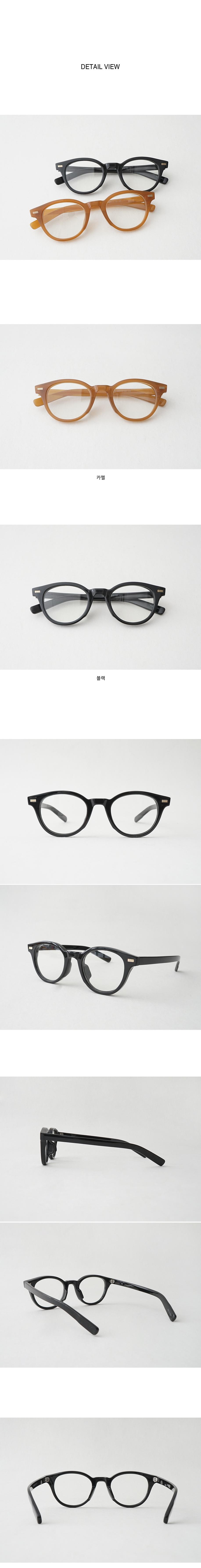 bold frame glasses