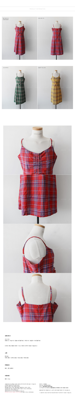 Glitter Shirring Check Dress