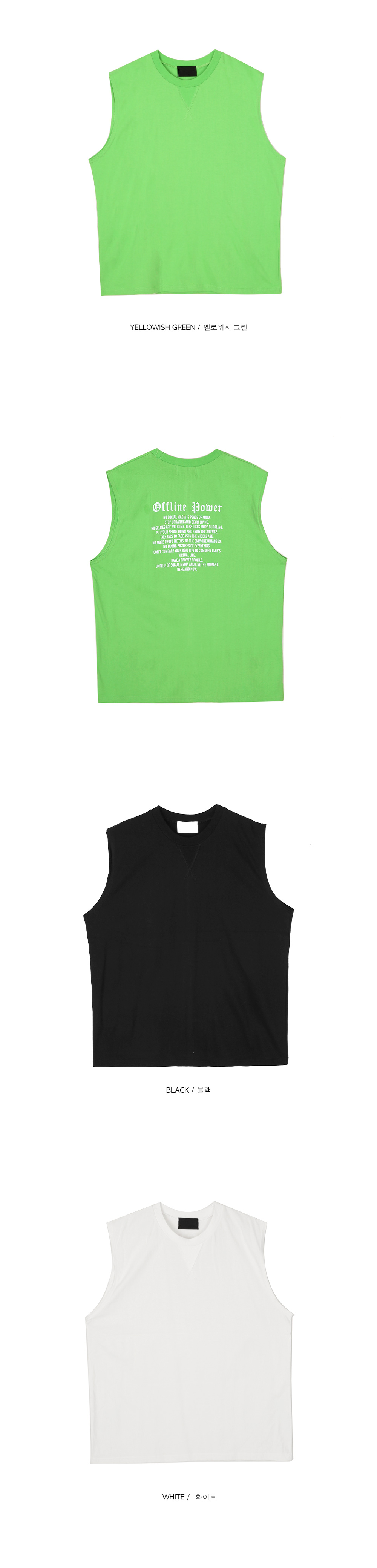offline power sleeveless - men