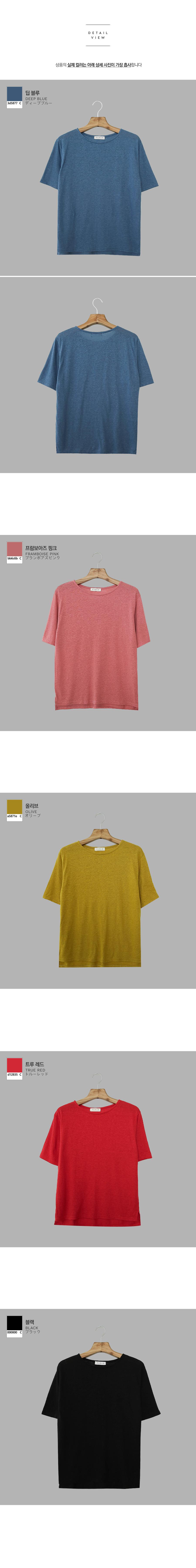 PBP. Linen Basic Short Sleeve Tee