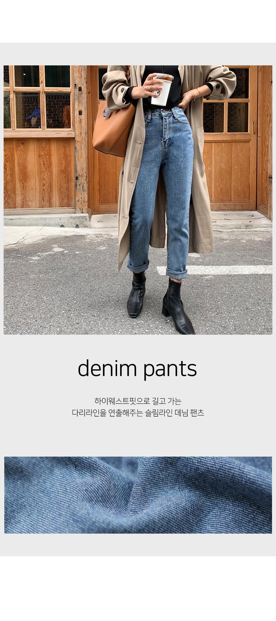 Modine high-up denim pants