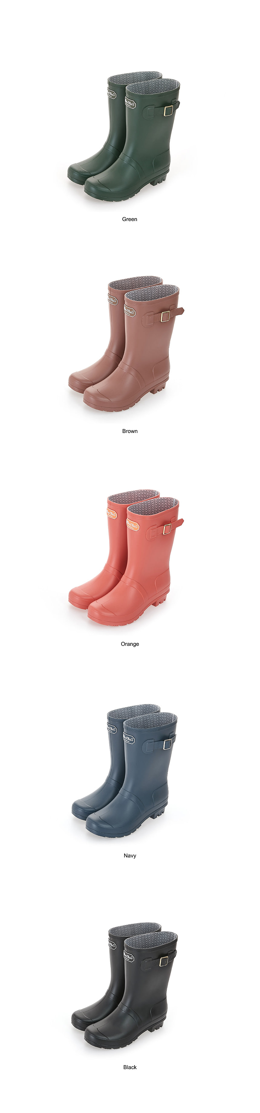 Chewing Middle Rain Boots
