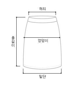 Basic check long skirt _H