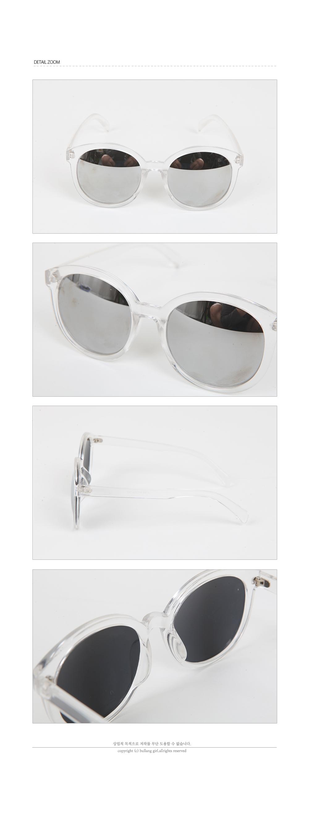 Transparent Frame Sunglasses