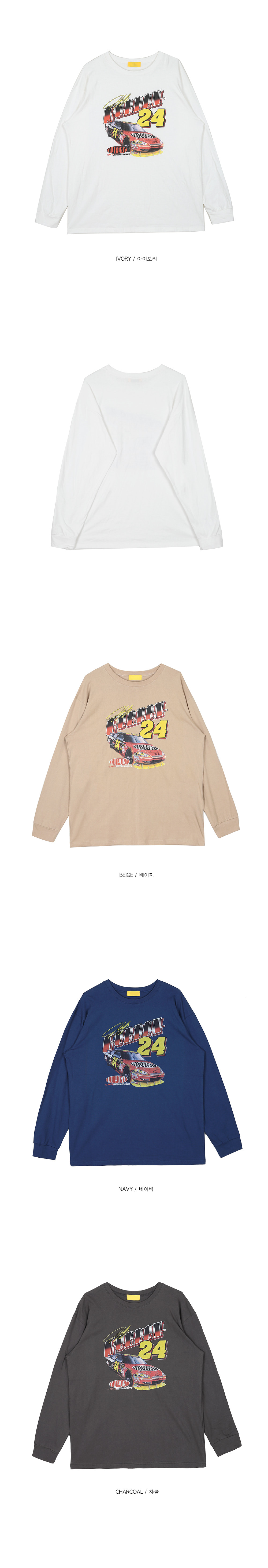 racing T (4 color) - woman