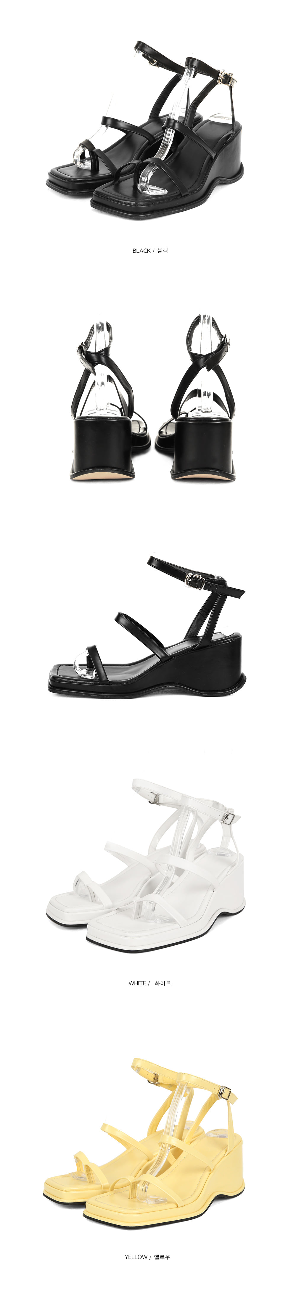 strap wedge heel sandals