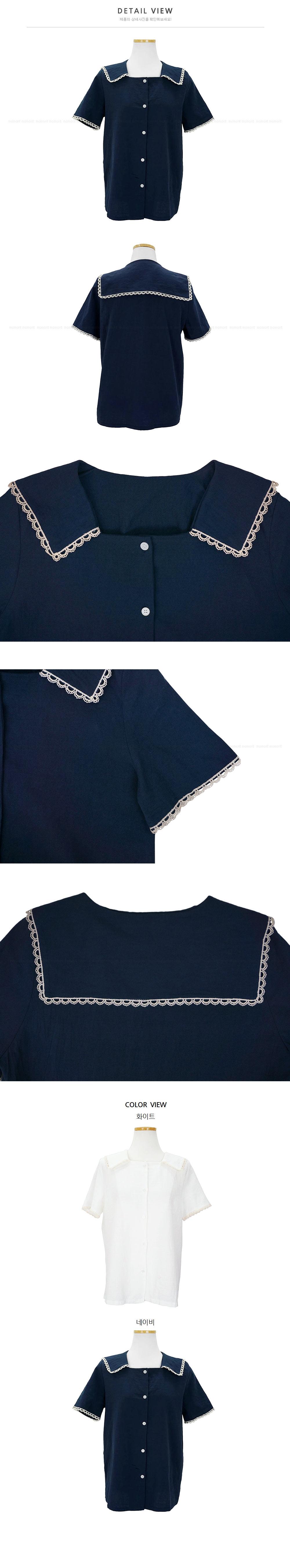 Serra lace blouse 2color