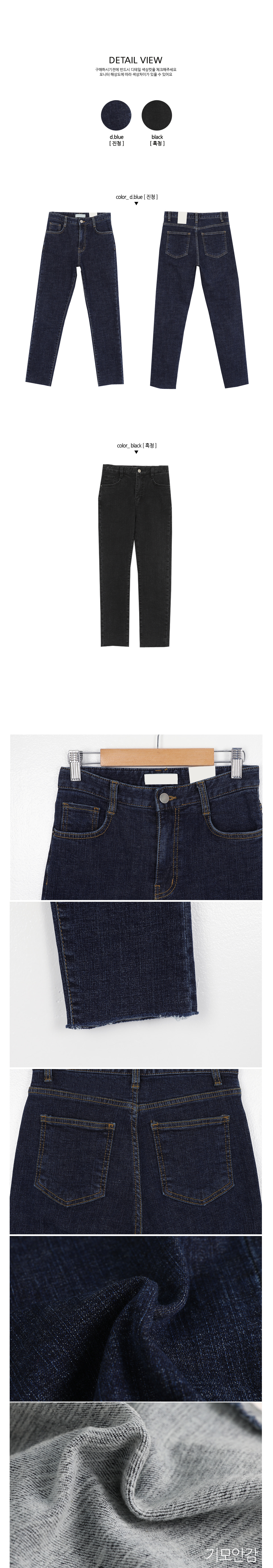 Buff Pants Brushed Date