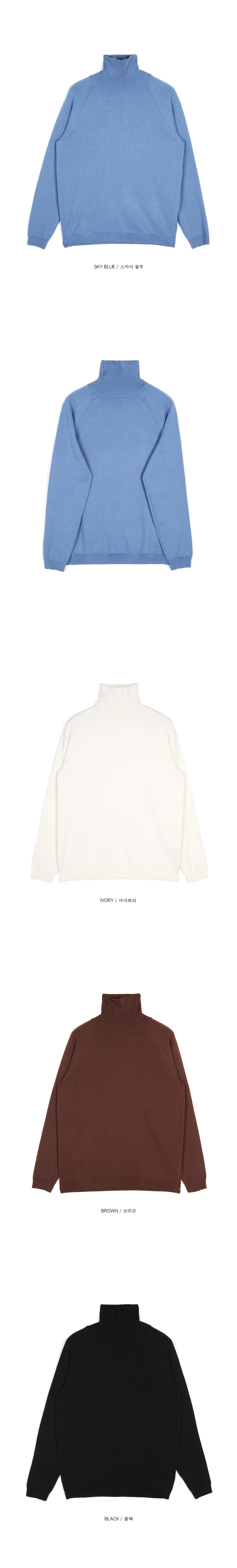 raglan sleeve pola knit (4 color) - UNISEX