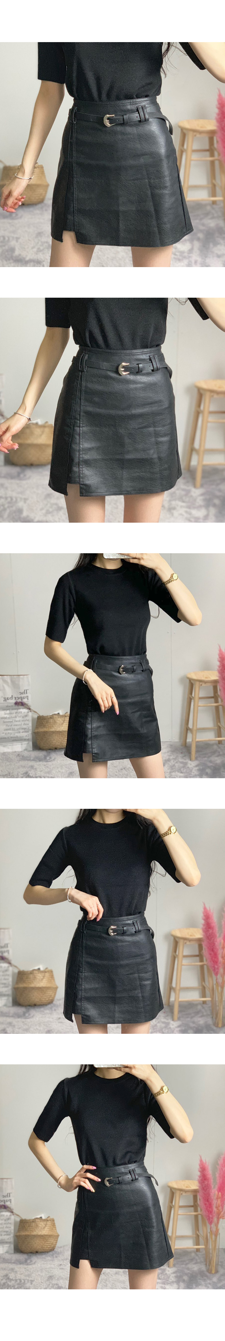 Retro Belt Leather Skirt