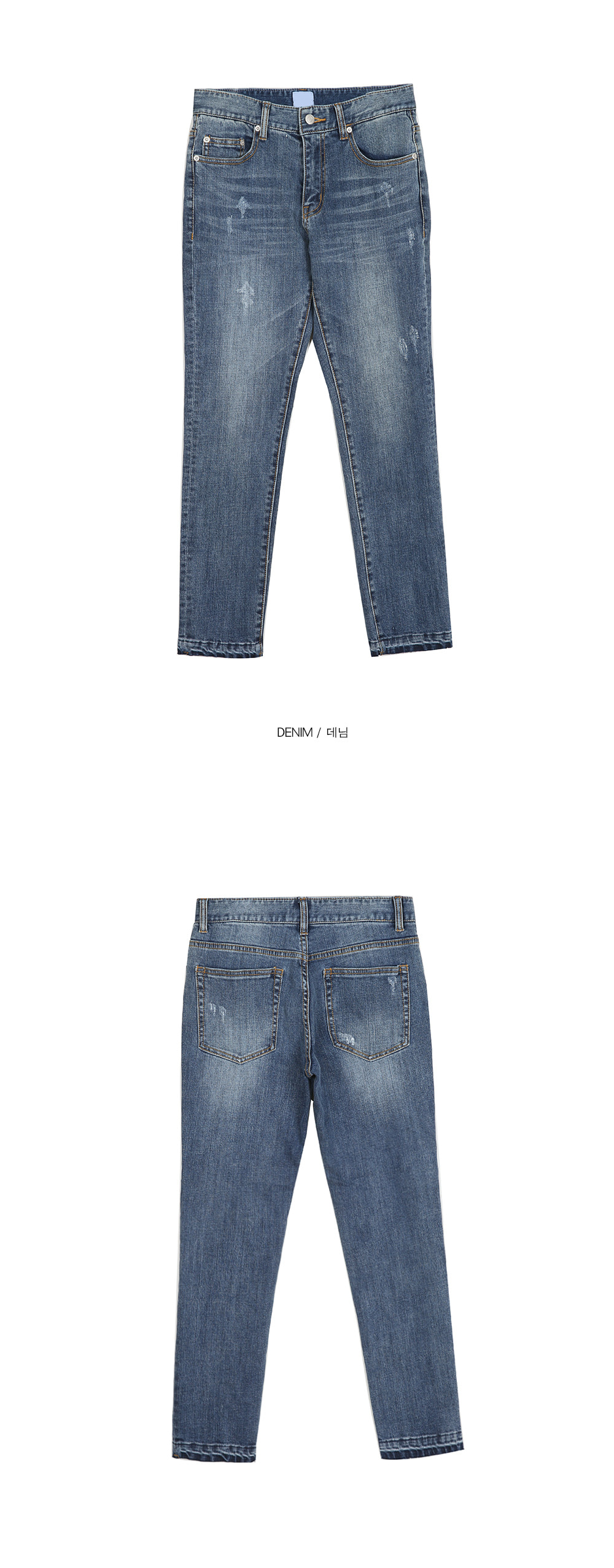 all brush slim jeans - men