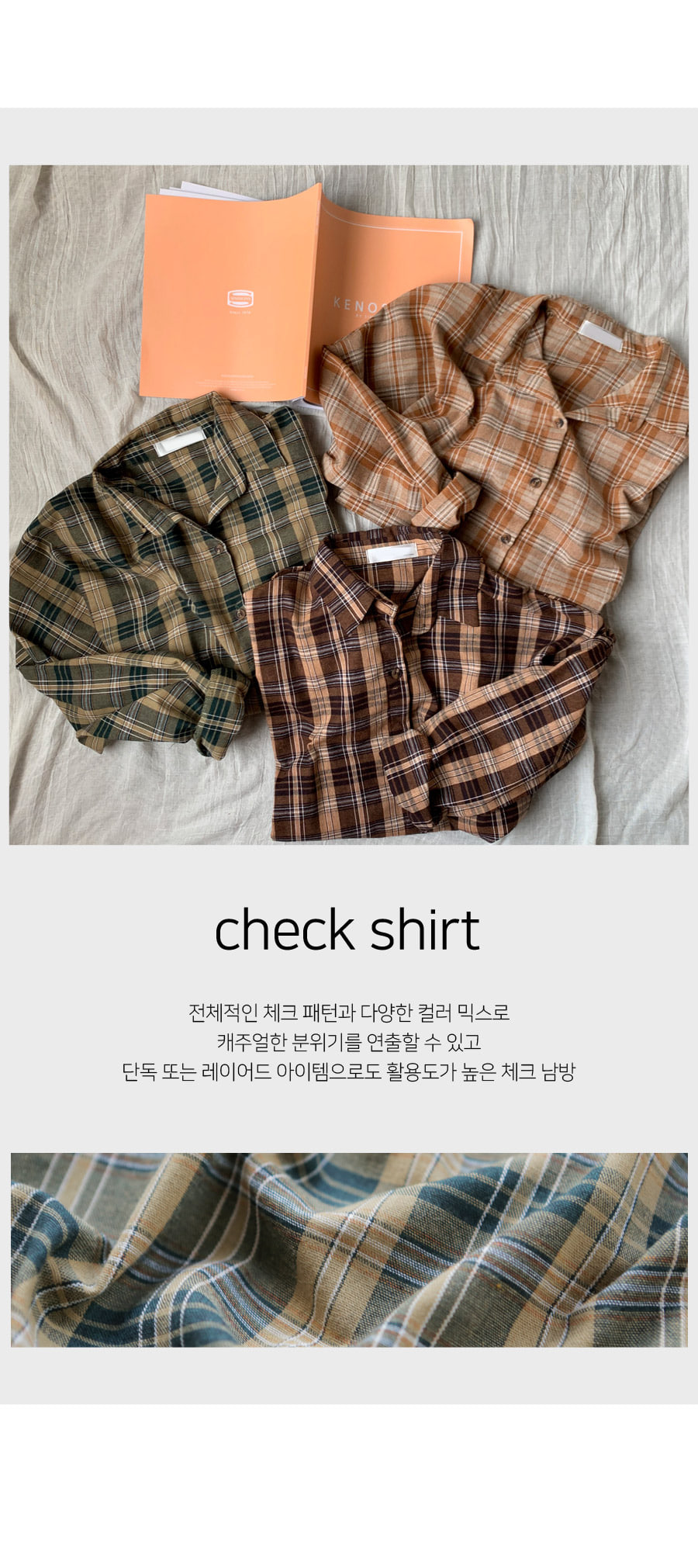 Berlin check shirt