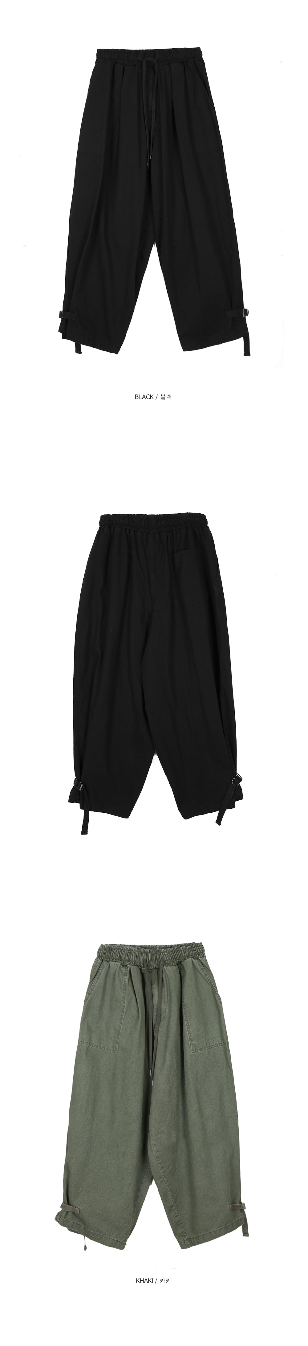 buckle jogger balloon pants (2 color) - men