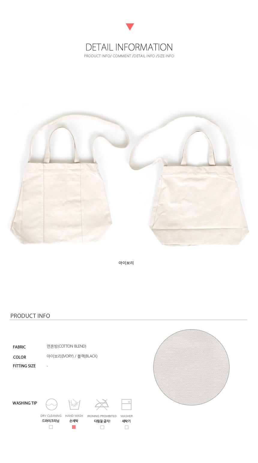 Half and half eco bags