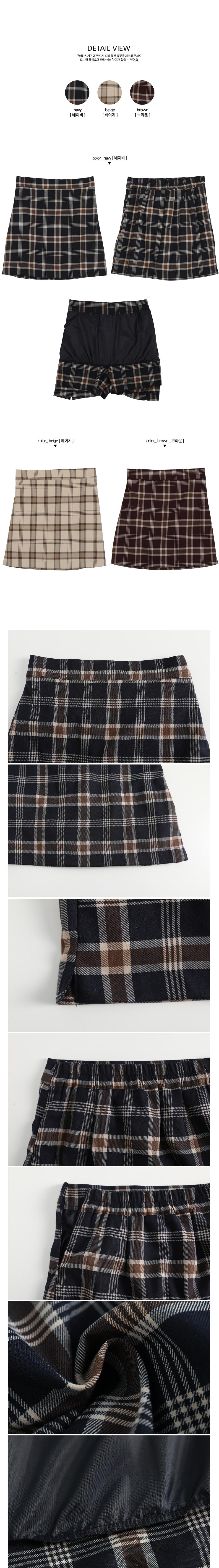 少女風格紋後鬆緊褲裙