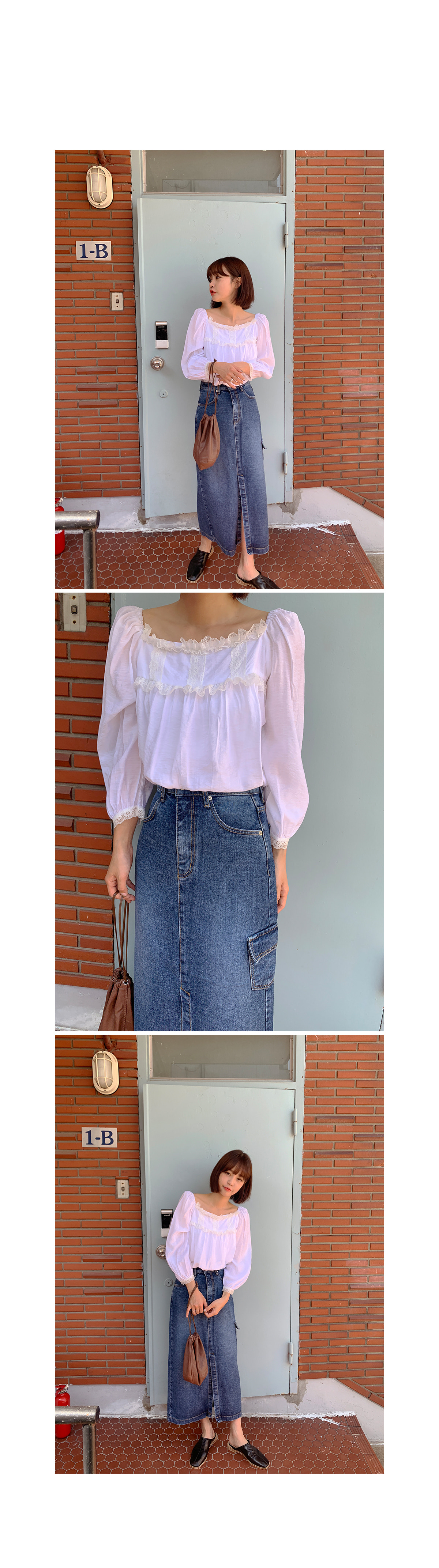 Frey skirt