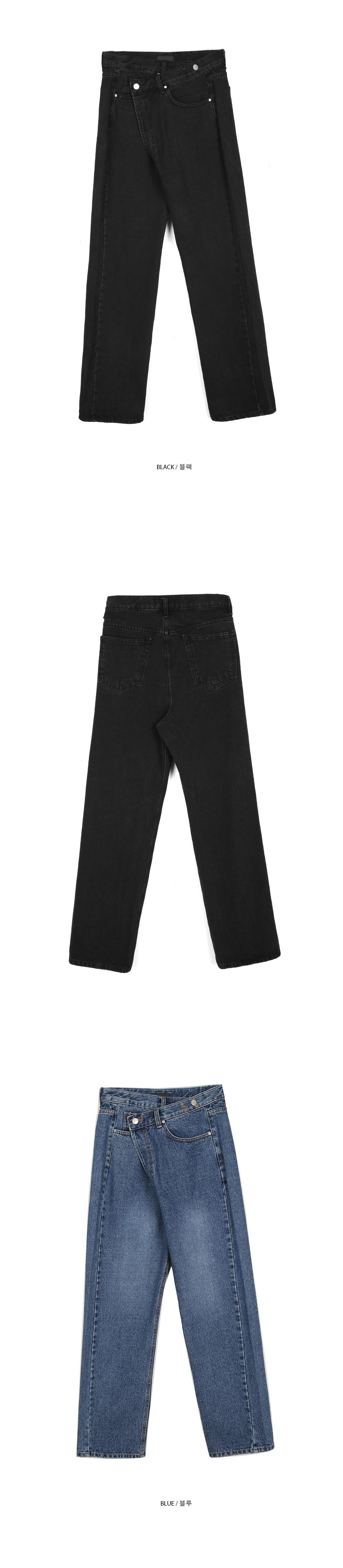 unbalanced lab jeans (2 color) - woman