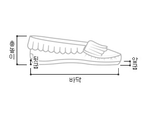 Lace-up mono loafers _H