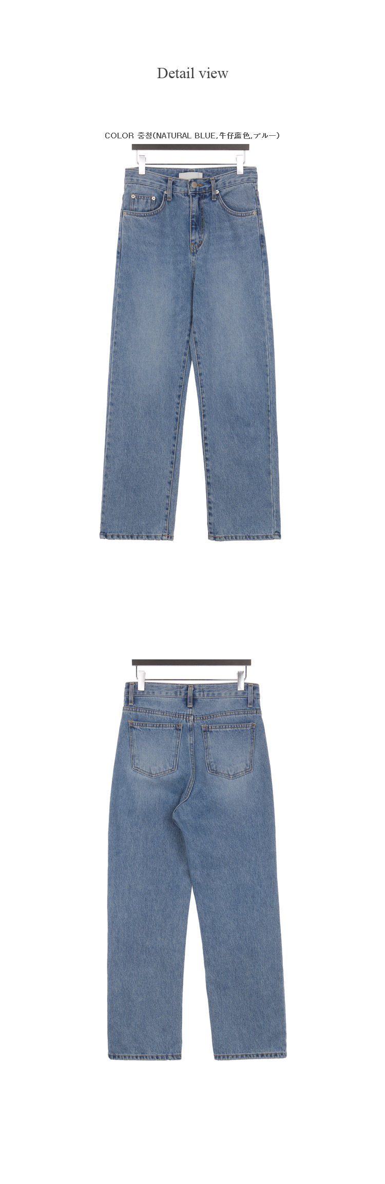 Potner pants