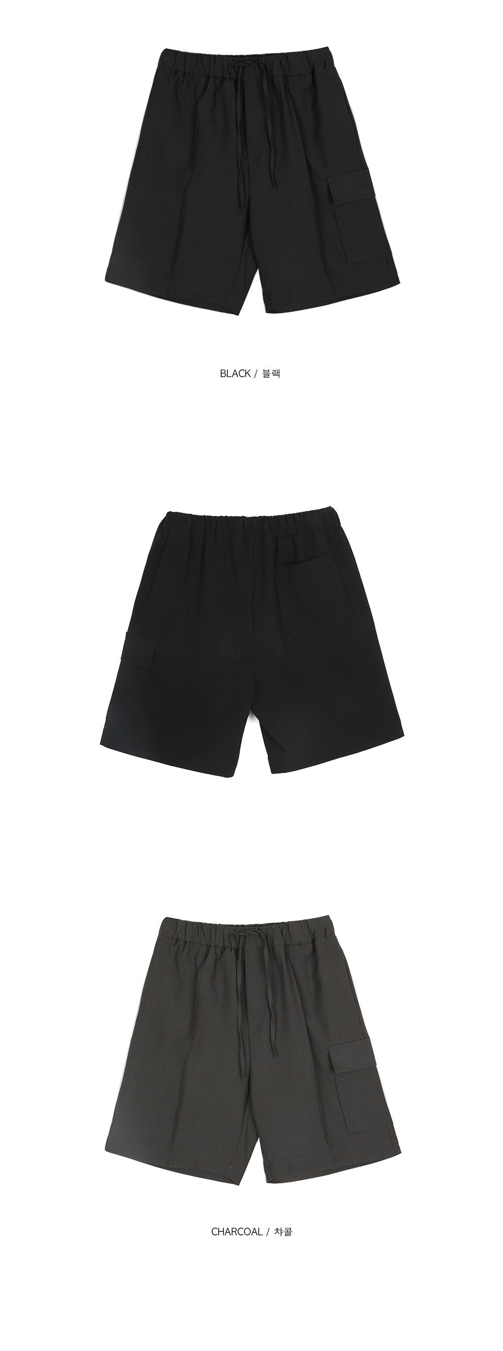 SALE pocket banding half slacks (charcoal) - men