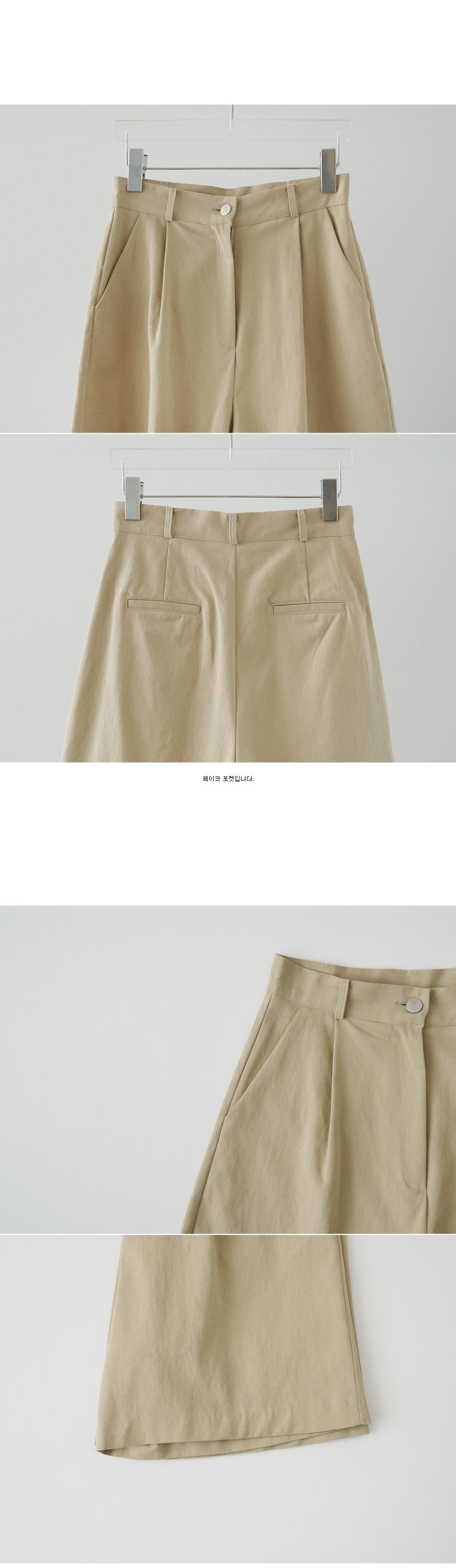 basic pintuck wide shorts pants