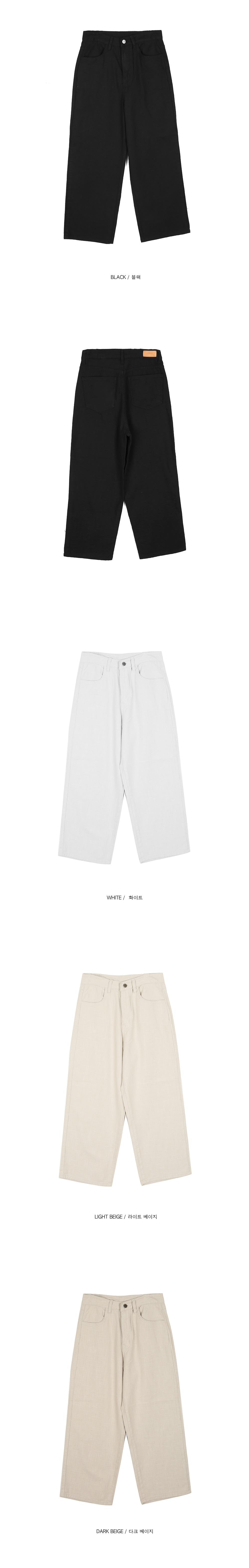 SALE summer crop straight pants (4 color) - woman