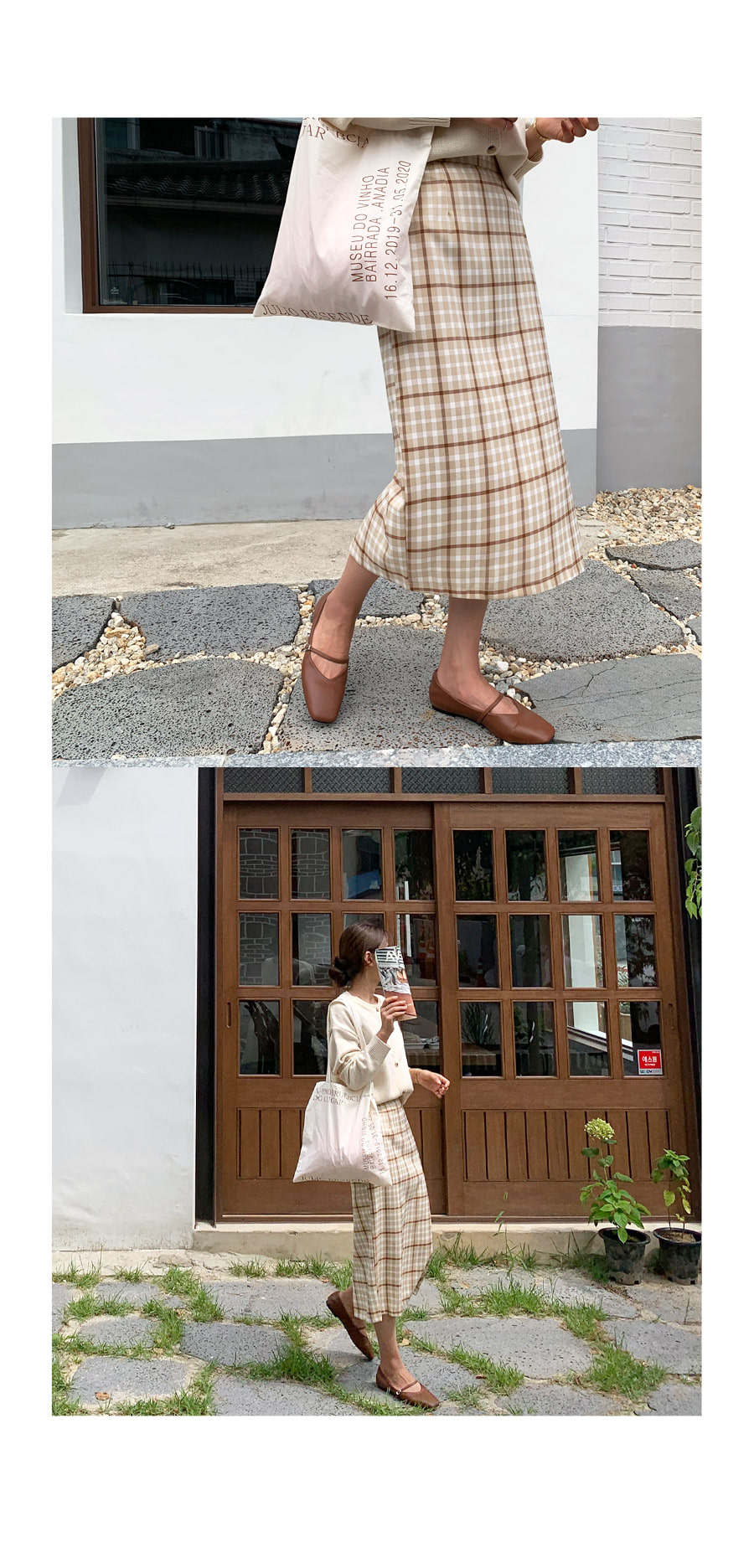 Style Check Long Skirt