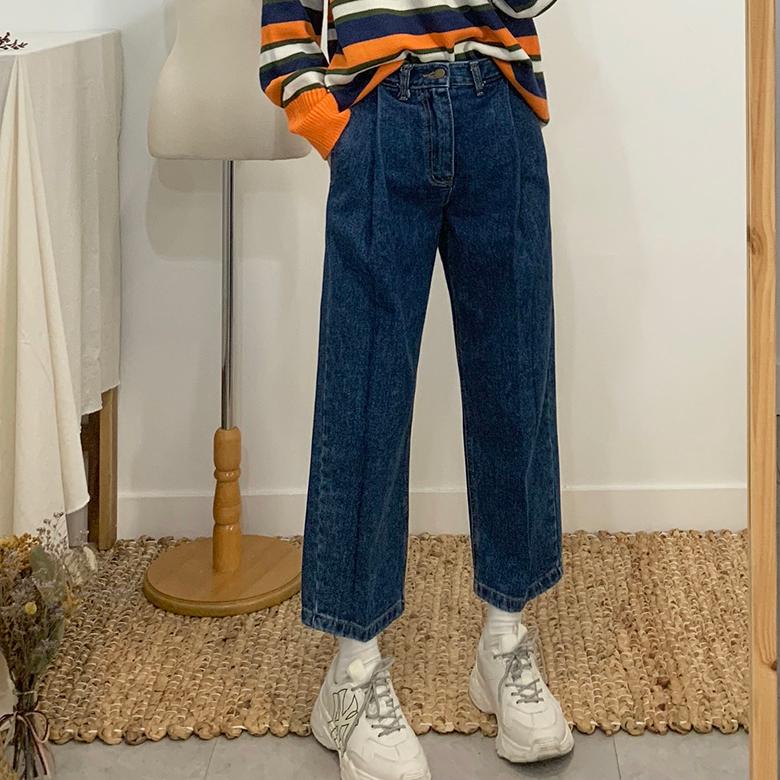 Laurent pin tuck straight denim pants
