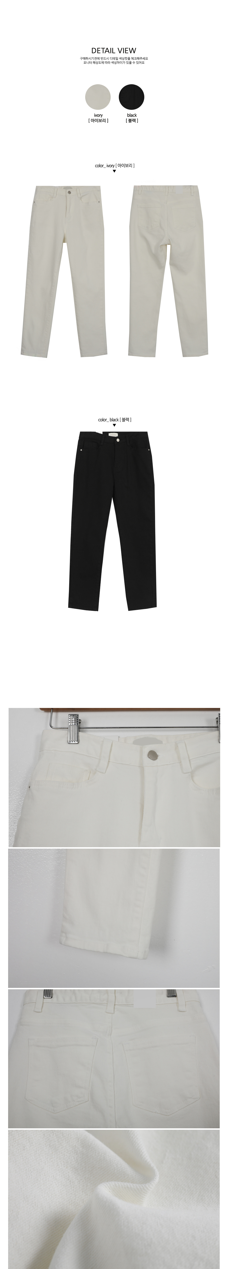 Ardel pants