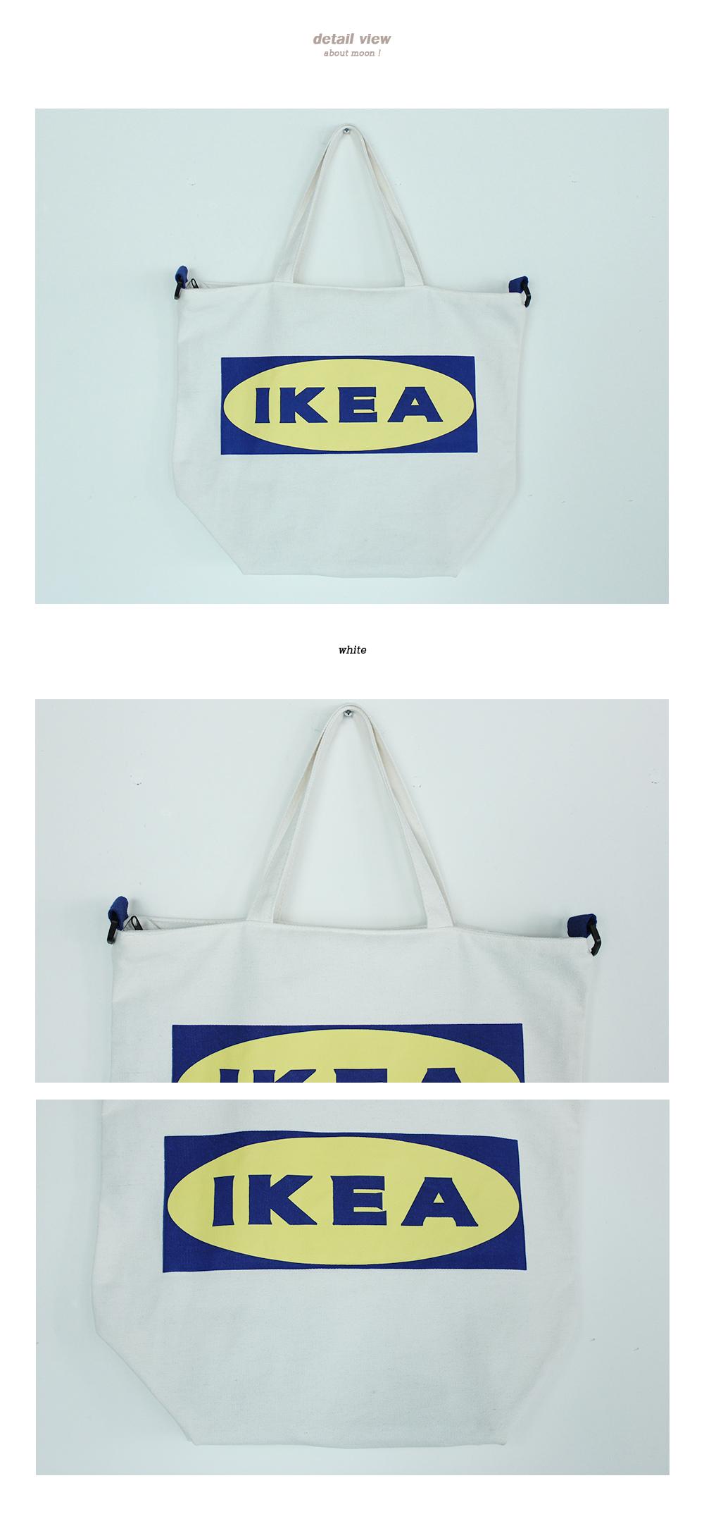 Ikea Bag