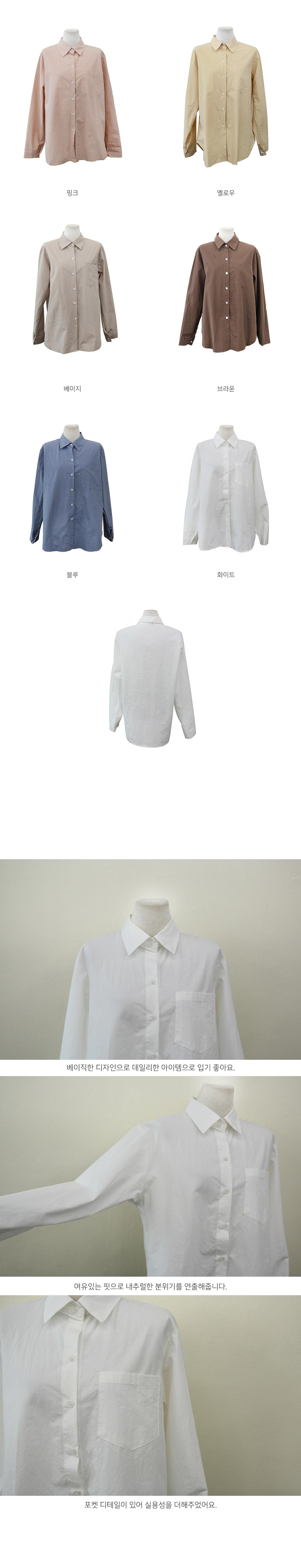 Vanine shirt