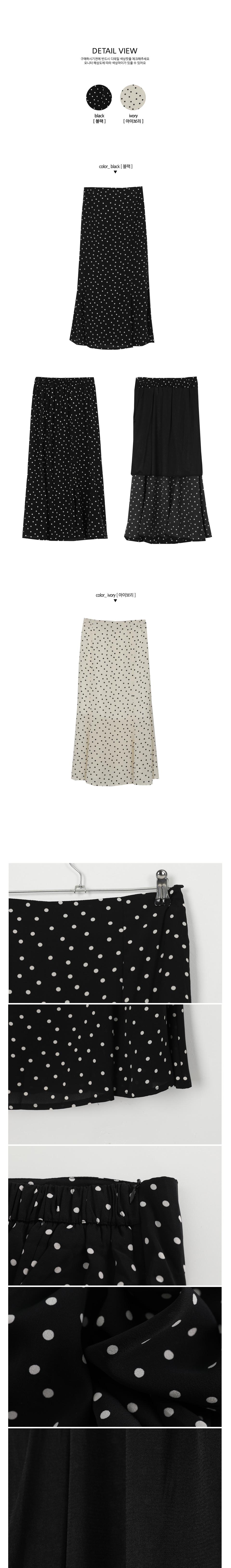 Elion dot long skirt