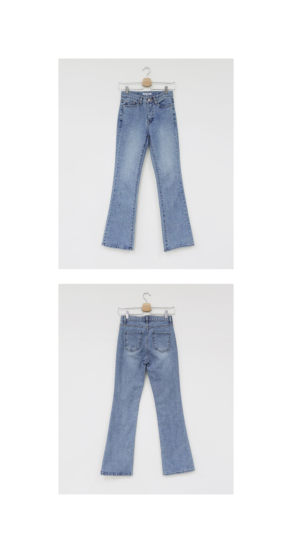Denim Bootcut Long Pants