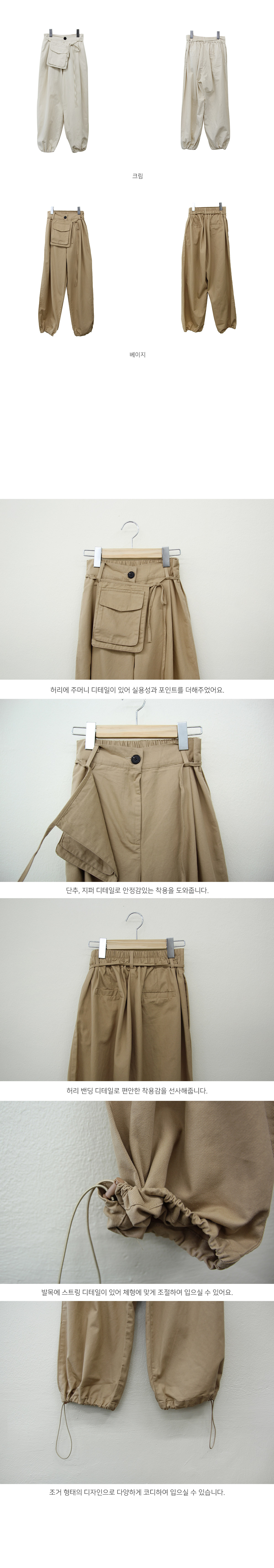 Nixon Pocket pants