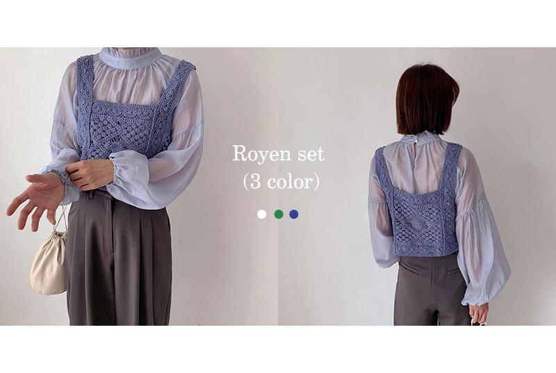 Royenne set