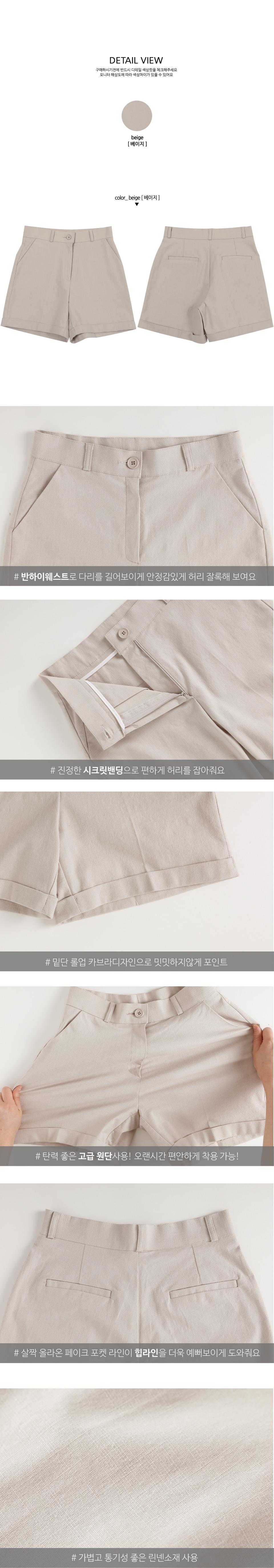 Linen Beige 3.5 pants