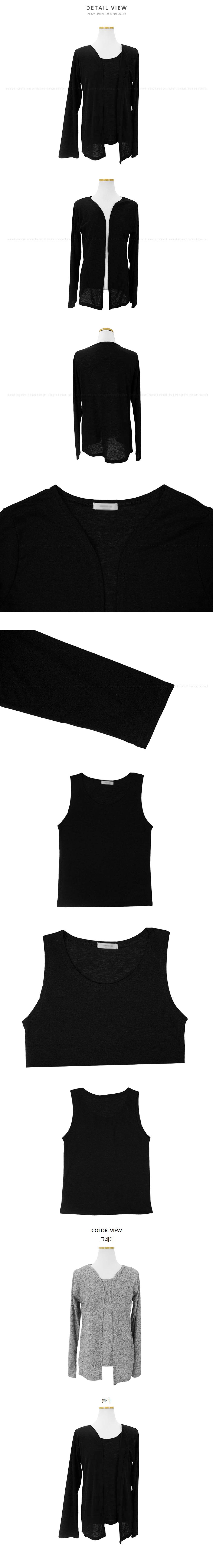 Basic linen cardigan set 3color