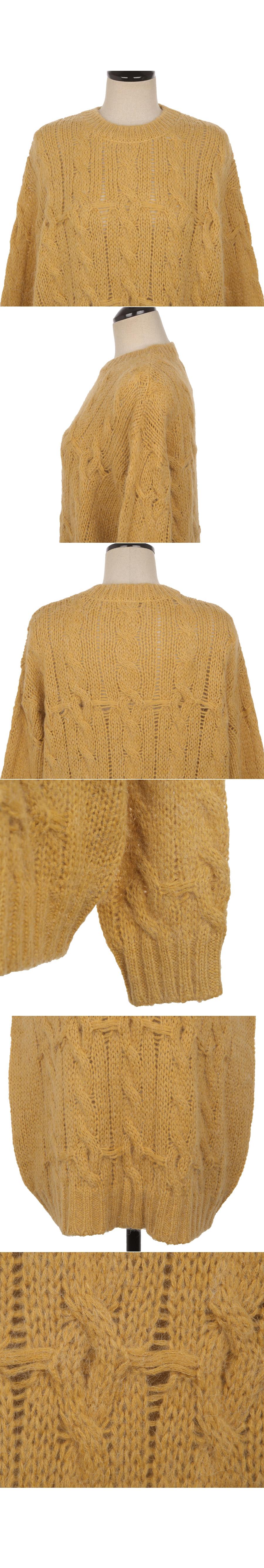 Arc pretzel knit