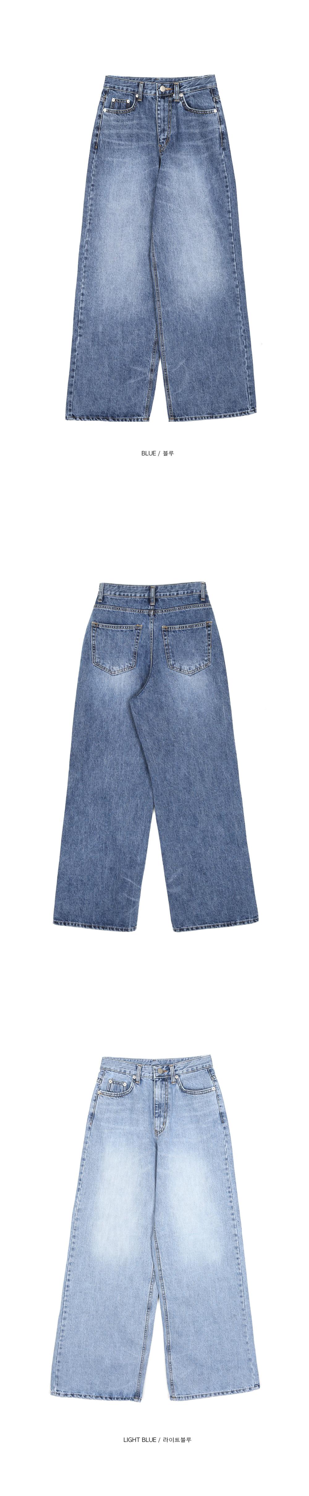 washed wide denim long pants