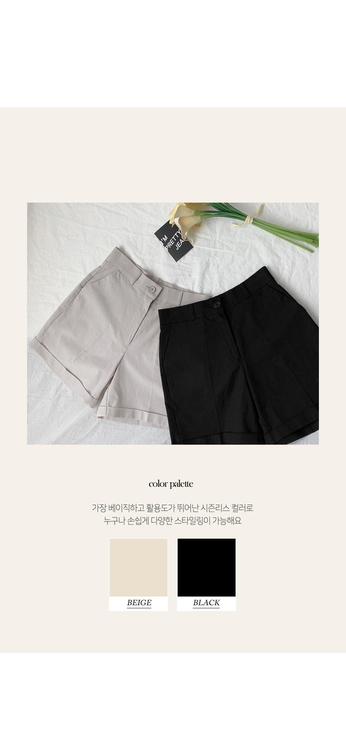 Linen Black 3.5 Pants