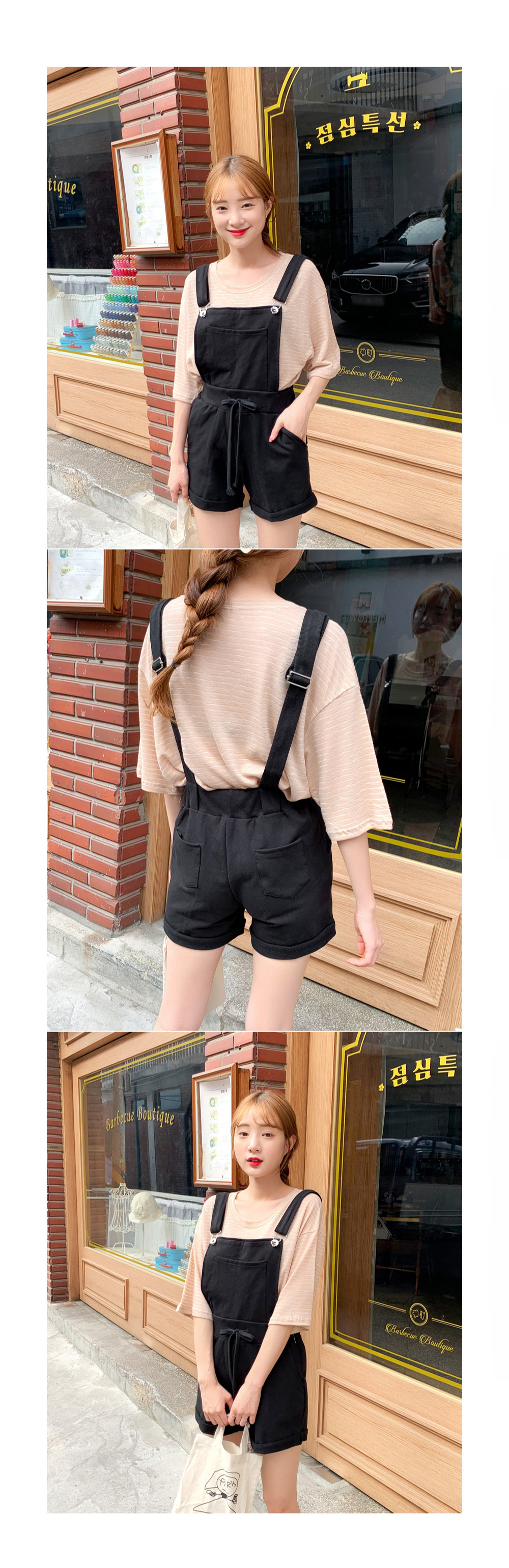 Cotton short suspenders P