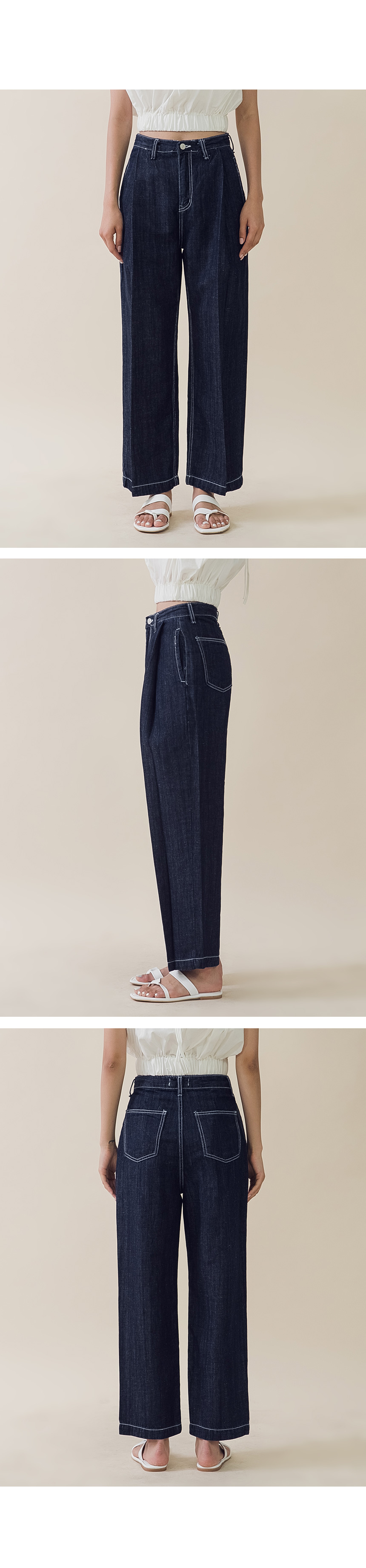 Cotton front wrinkle pants