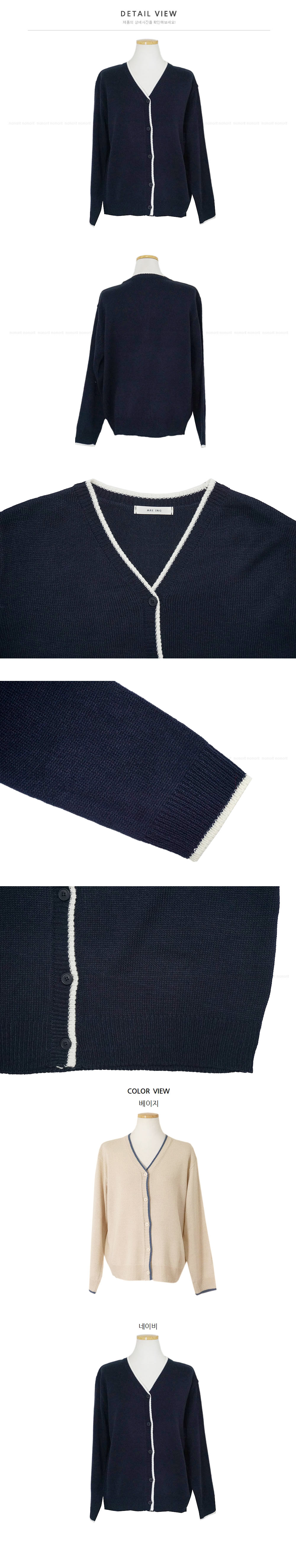 Thanks ♥ Berlin Line Color knit cardigan-2color