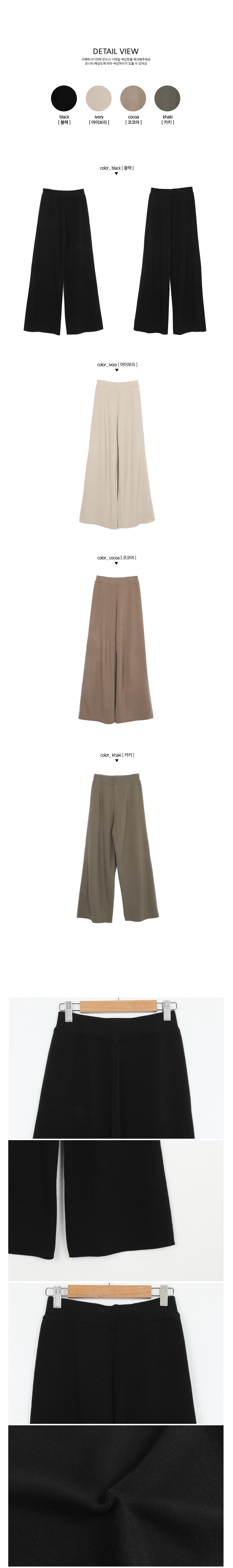 Nelif Wide knit pants