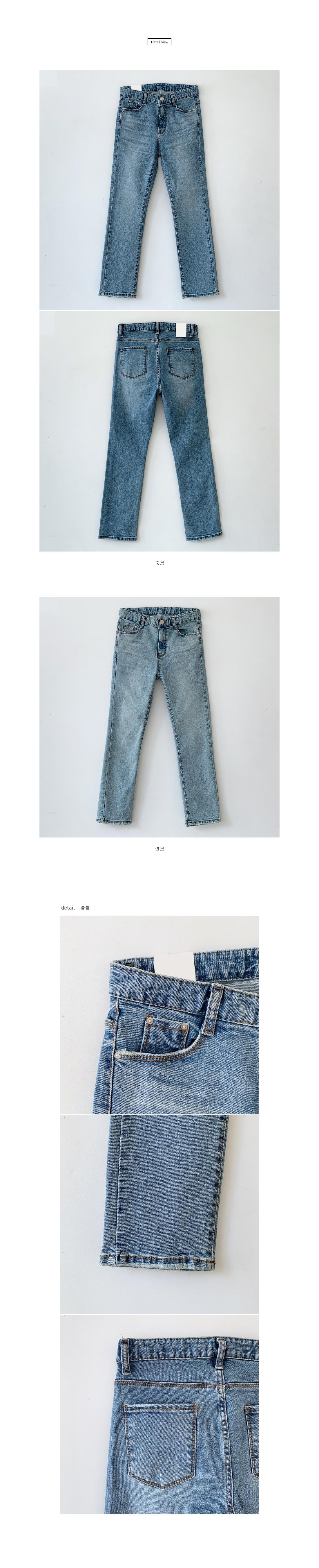 Dope Crop Slim Date Pants