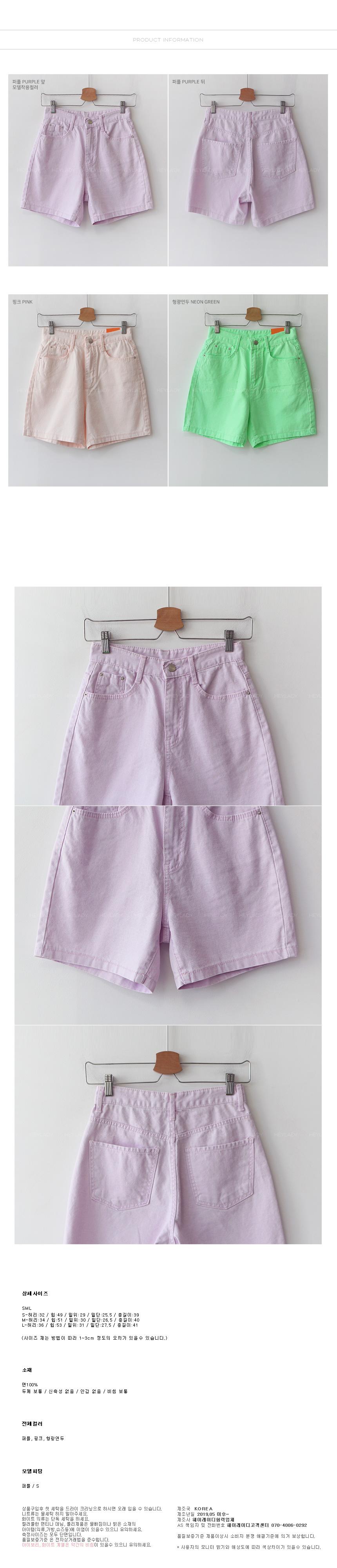 Thunder Neon Cotton Short Pants