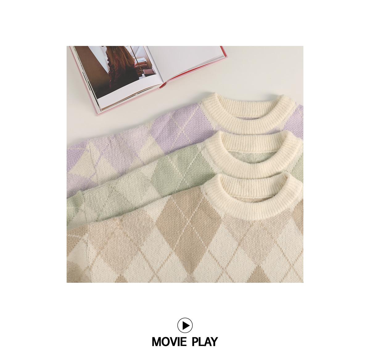 Pudding Argyle Box Knit
