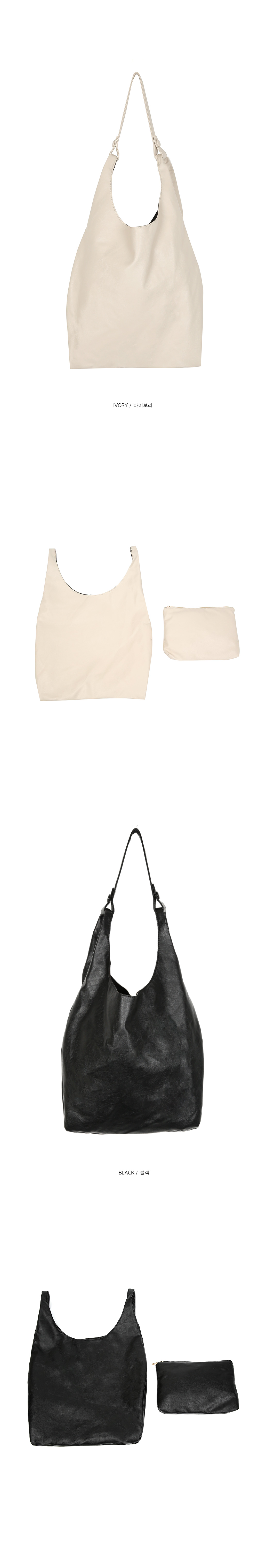 pouch set leather tote bag