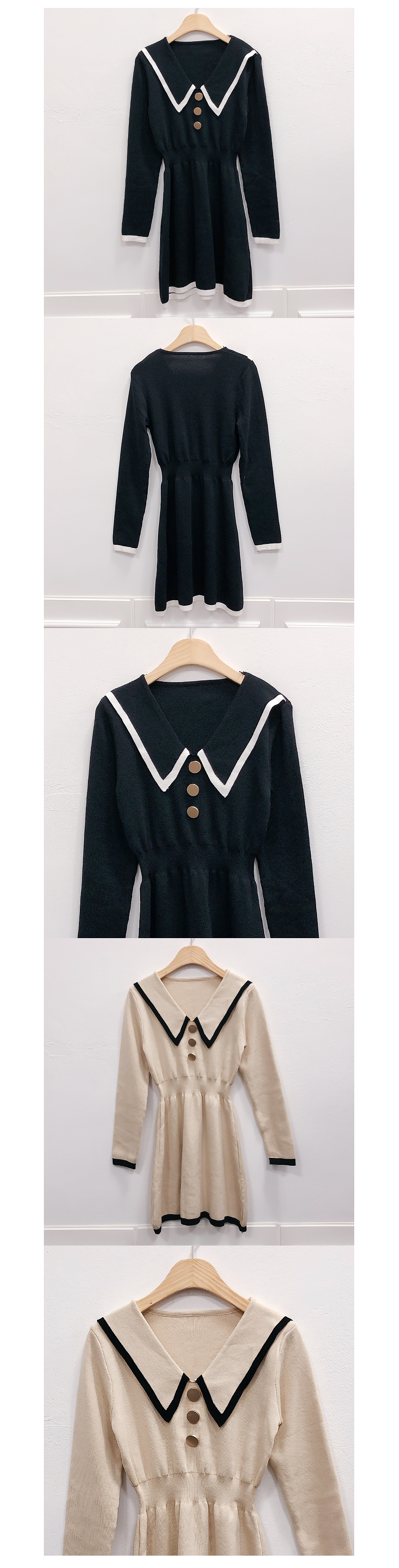 Dry Color Knit Dress